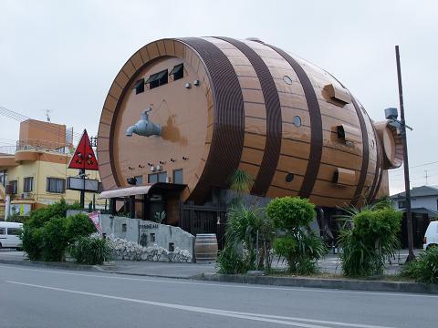 TONNEAU (トノー) 沖縄市