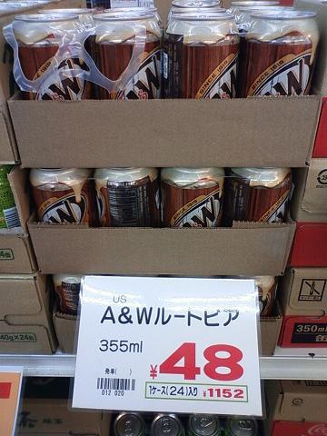 A&W ルートビア 缶