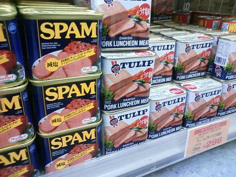 SPAM  チューリップ 減塩