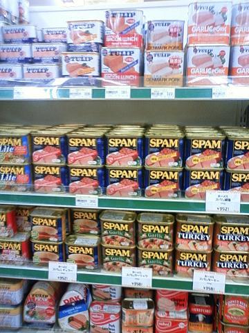 SPAM チューリップ 商品棚