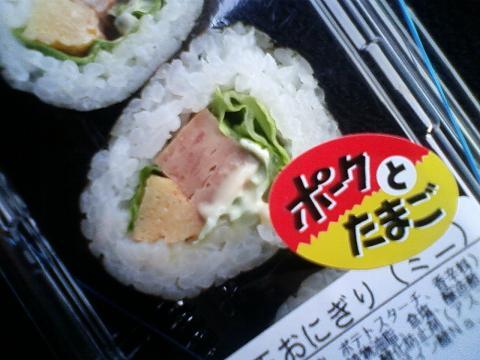 ポーク玉子 手巻き寿司