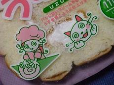 うず巻き - 第一パン - イラスト