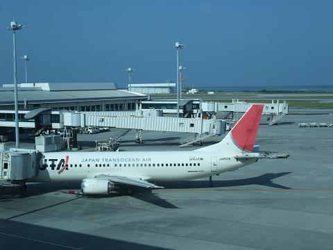 A&W 空港店 JAL