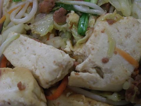 島豆腐 豆腐チャンプルー まつもと