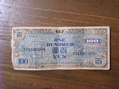 B円 百円