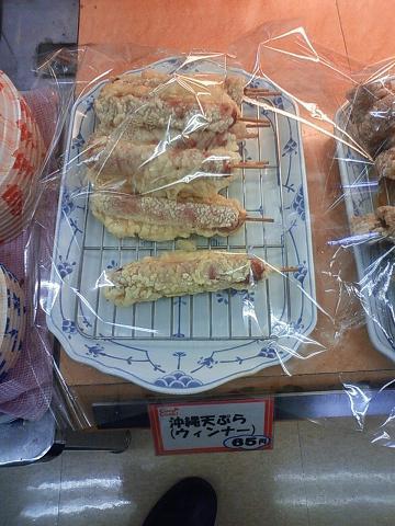 ウィンナー天ぷら (ココストア 売り場)