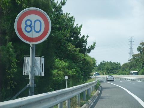 沖縄自動車道 速度標識