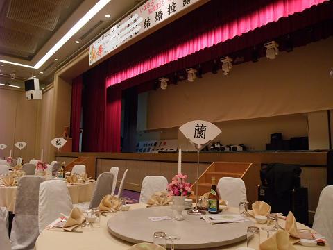 結婚披露宴 ステージ ラグナガーデンホテル