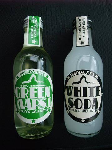 イエソーダ ホワイトソーダ&グリーンマース
