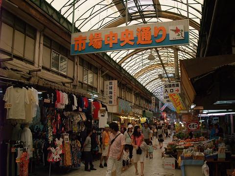 市場中央通り