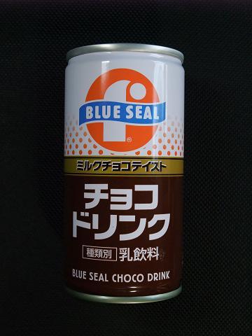 ブルーシール チョコドリンク 缶