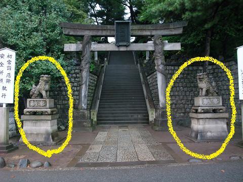 品川神社 入り口
