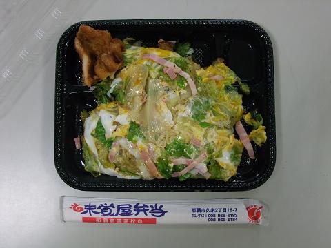 ちゃんぽん (味覚屋弁当) 2