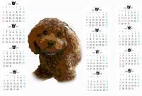 2009カレンダー(塗り絵ゴンタ)のコピー