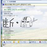 20060630131248.jpg