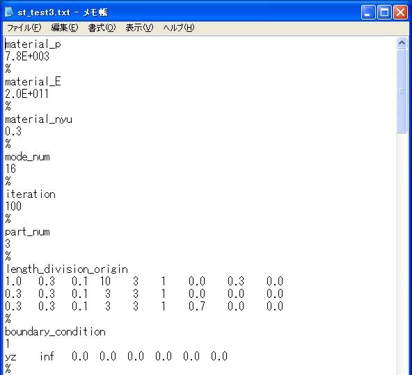 femblock_input_data_v106_01.jpg