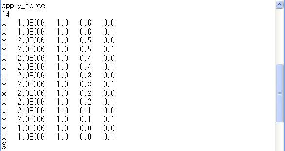 femblock_input_data_v106_02.jpg