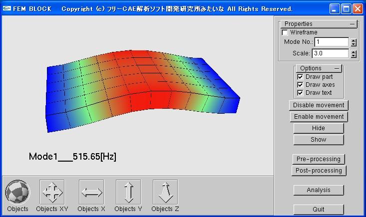 femblock_ver105_d.jpg
