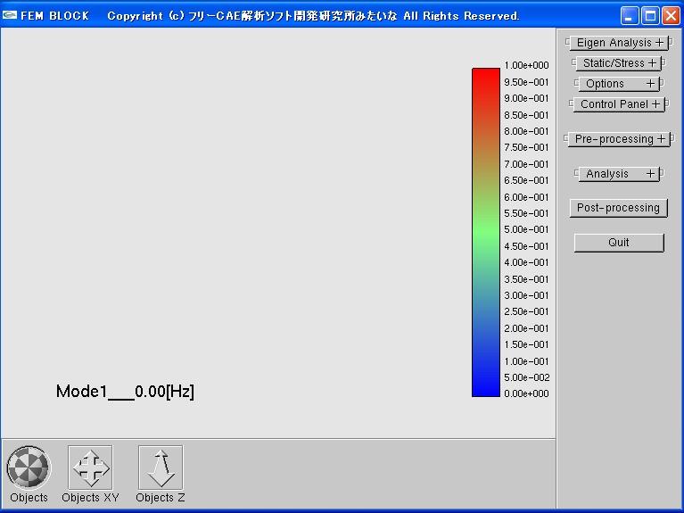 femblock_ver106_glui_window1.jpg