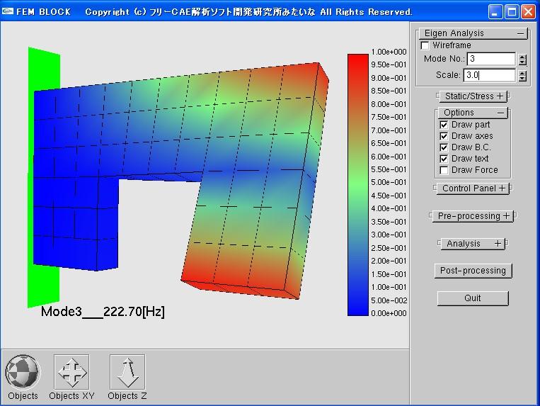femblock_ver106_glui_window3.jpg