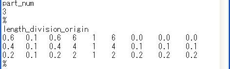 fempost_input_data_v103_2.jpg