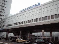 国立国際医療センター