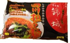 錦城四川坦々麺