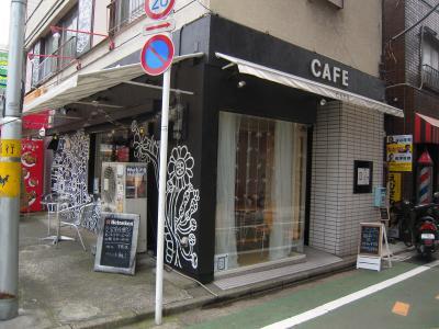 千石カフェ