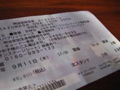 小田さんチケット