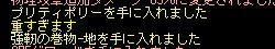 20070202013409.jpg