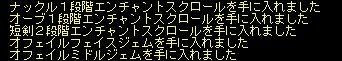 20070208150939.jpg
