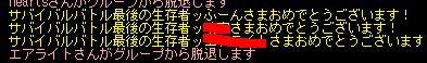 20070326022434.jpg
