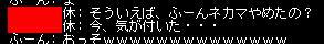 20070914013843.jpg