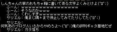 20070927012325.jpg