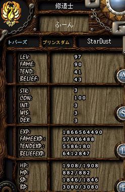20071003010431.jpg