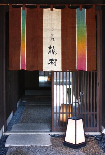 fujimura0904ent