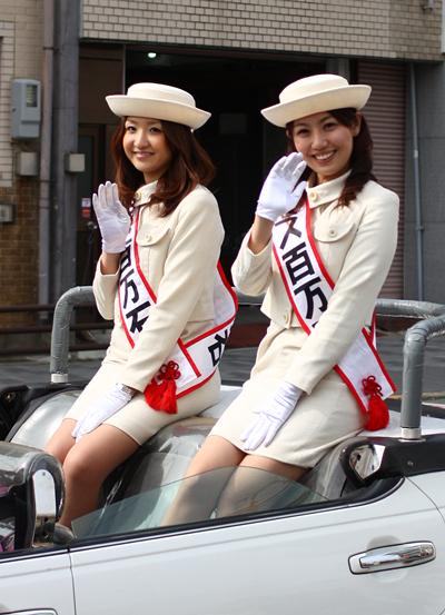 ieyasu0904kanazawa