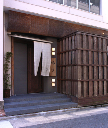 kajikawa09030