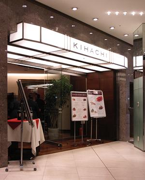 kihachi09030