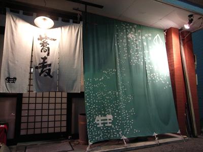 kikisoto