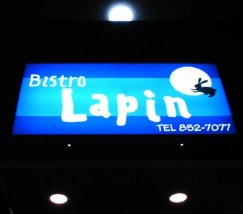 lapin090300