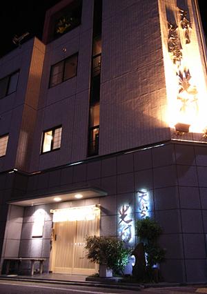 mitsumura09081