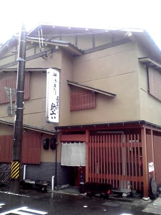 sukeroku0908