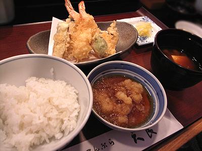 tenyoshi09015