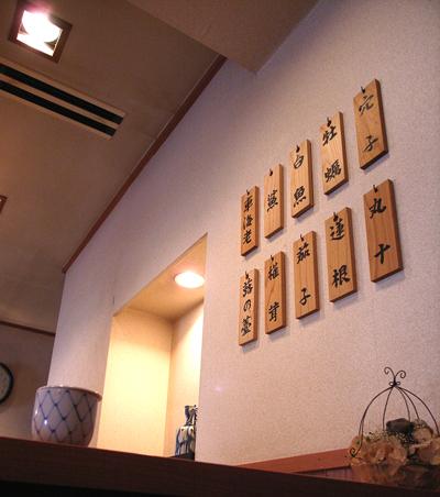 tenyoshi09017