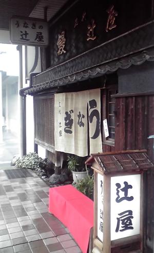 tsujiya0908