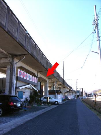 yoshida09026