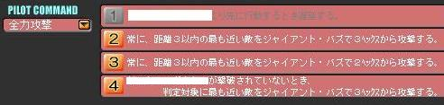 Koro4.jpg