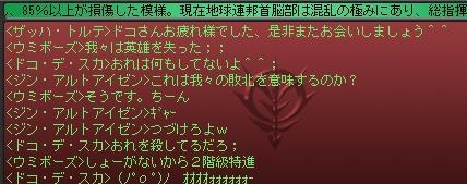 Ni-Eiyu.jpg