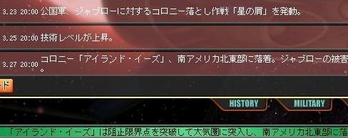 Ni-KoroKatu.jpg